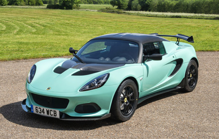 Lotus CUP 250